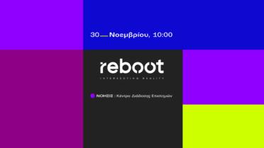 reboot tedxuom 2019