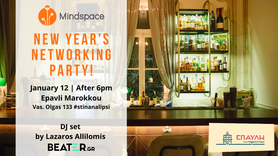 mindspace party
