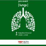 Το δεύτερο Pre event του TEDxAUTH 2020 είναι γεγονός!