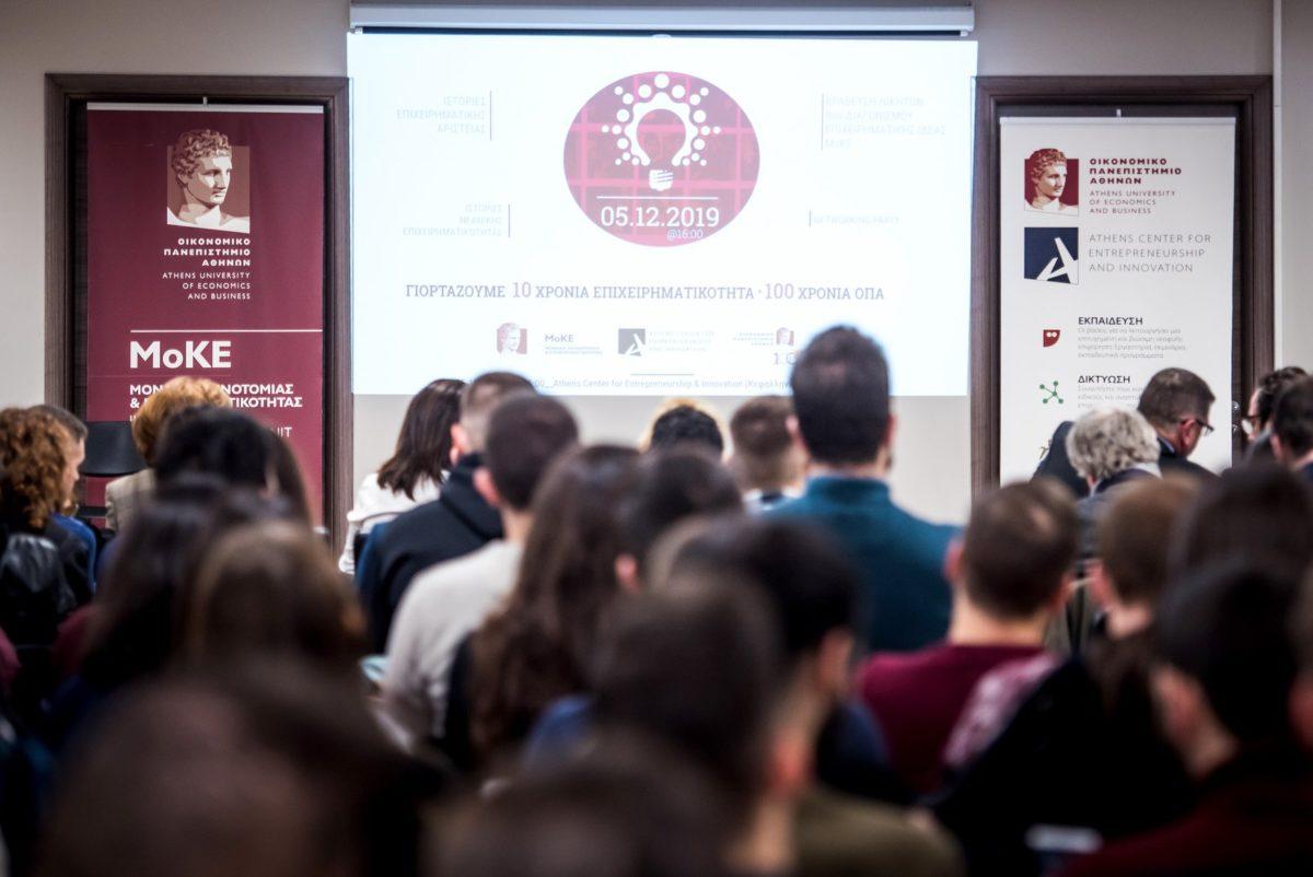 Το 1ο Βραβείο Καλύτερης Επιχειρηματικής Ιδέας του διαγωνισμού της Μονάδας Καινοτομίας και Επιχειρηματικότητας του Οικονομικού Πανεπιστημίου Αθηνών (ΑΣΟΕΕ) κέρδισε η ομάδα του καινοτόμου μουσικού application Reckit!
