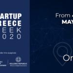 Η μεγαλύτερη δράση για τις Startup στην Ελλάδα είναι γεγονός!