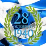 Read more about the article Επέτειος 28ης Οκτωβρίου