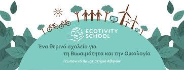 Ecotivity School