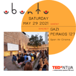 Read more about the article TEDxNTUA 2021: Open Air Cinema